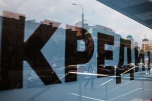 Сколько лет хранится кредитная история в БКИ