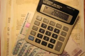 Налоговый вычет за квартиру, купленную в 2020году (когда можно получить)