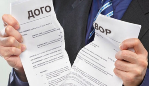 Как написать исковое заявление о признании сделки недействительной и его образец